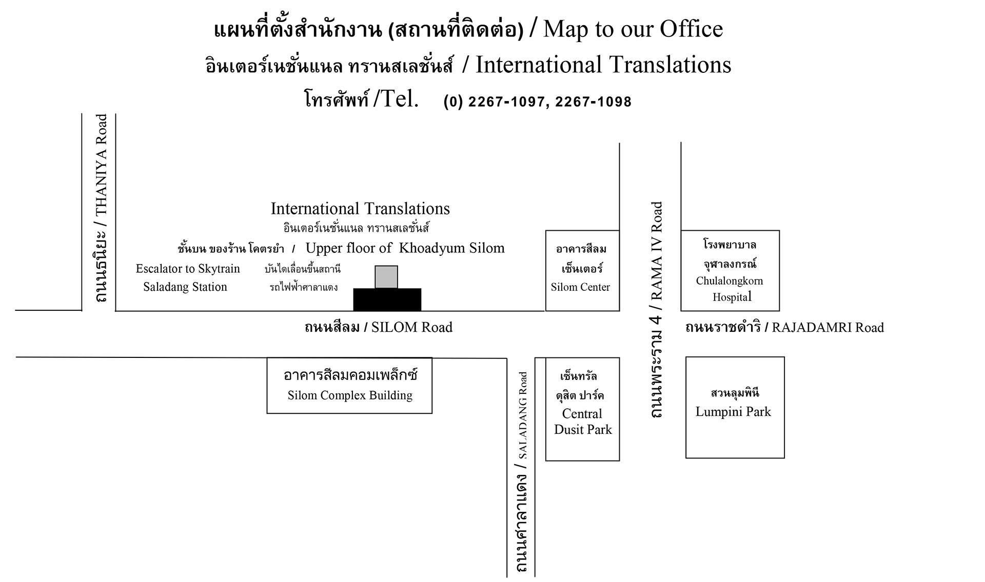 International Translations Office Map, Silom
